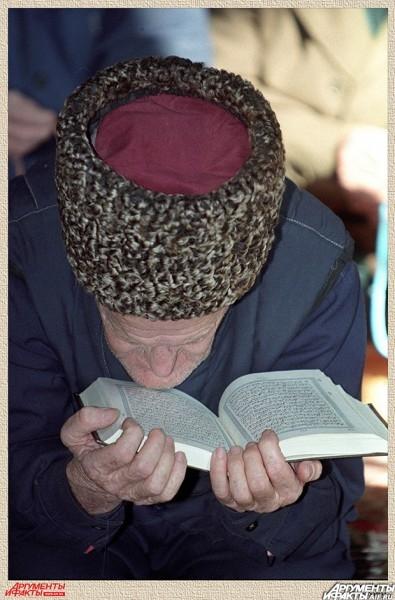 1996 г. Намаз