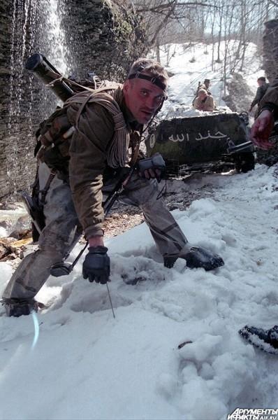2000 г. На минном поле