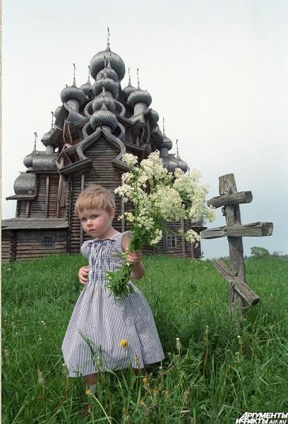 1998 г. Лето в Карелии