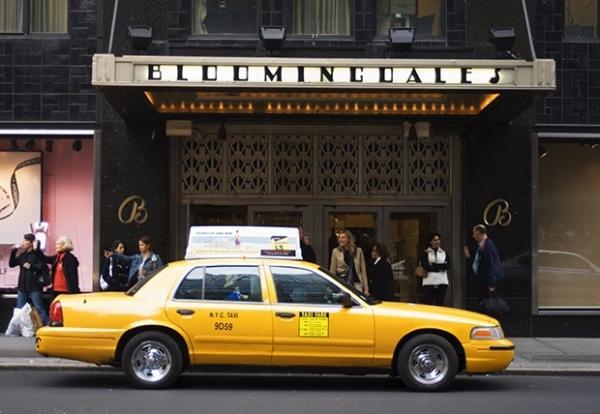 Знаменитое жёлтое такси Нью-Йорка. Манхэтен.