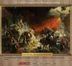 Карл Брюллов, «Последний день Помпеи»<br> Интересный факт. Изображение художника в левом углу картины является автопортретом автора