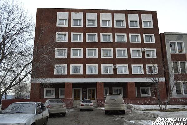 Кузбасс, Кемерово