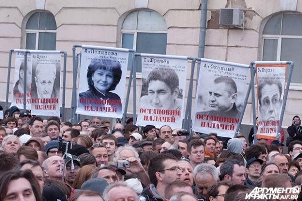 Ранее организаторы акции планировали добиться проведения не только митинга, но и шествия. Однако власти города отказались согласовать шествие, поскольку 6 мая 2013 года пришлось на рабочий день.