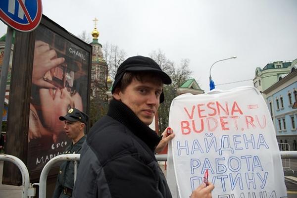 Участник акции оппозиции на Болотной площади.