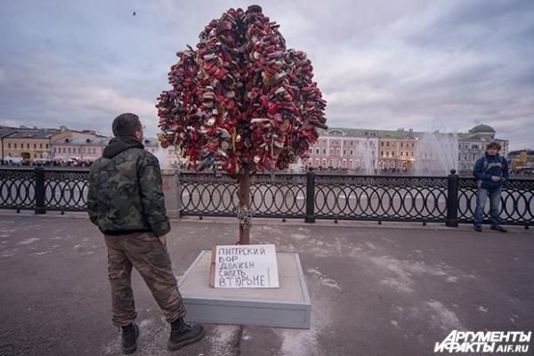 Участник митинга оппозиции на Болотной площади.
