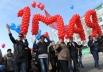 Первомайская демонстрация в Чите