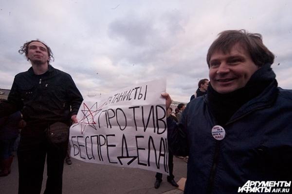 Митинг оппозиции на Болотной площади.