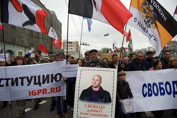 Плакат в поддержку арестованного активиста националистической «Лиги обороны Москвы» Даниила Константинова.