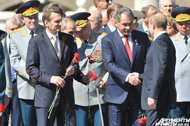 Сергей Нарышкин, Сергей Шойгу и Владимир Путин