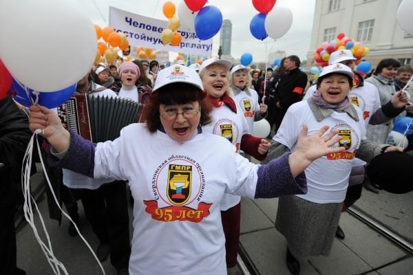 Первомайская демонстрация в Екатеринбурге