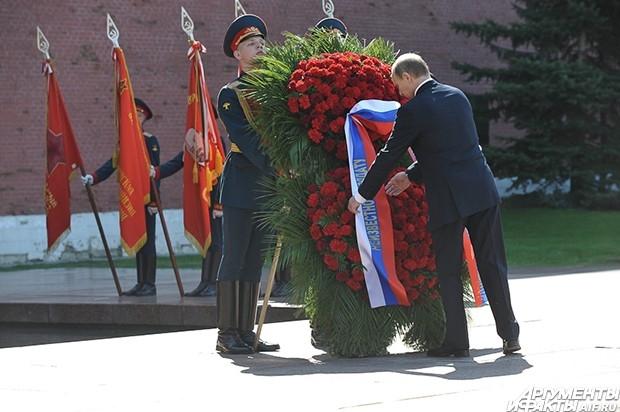 Владимир Путин расправил ленты венка с надписью «Неизвестному солдату от президента Российской Федерации»