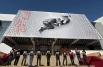 Для официальной афиши 66-го Каннского фестиваля выбор руководства пал на фотографию, как нельзя лучше воплощающую дух кино: Джоан Вудворд и Пол Ньюман, запечатленные на съемках фильма A New Kind of Love режиссера Мелвилла Шевелсона (1963).