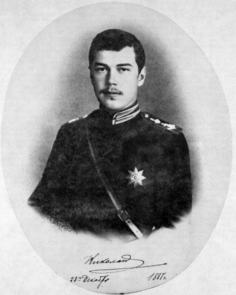 Великий князь цесаревич Николай Александрович в армейском пехотном мундире. 28.12.1887