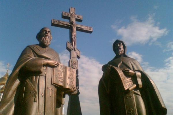 Памятник Кириллу и Мефодию в Ханты-Мансийске.