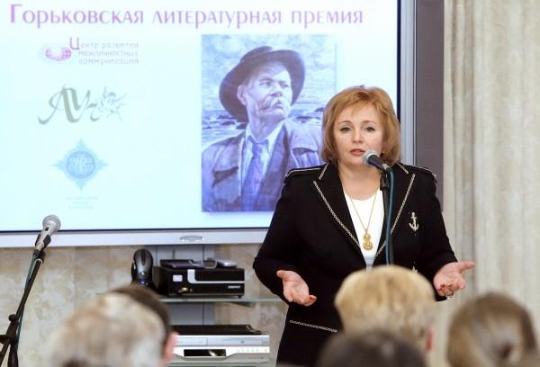 Супруга председателя правительства РФ Людмила Путина выступает на церемонии вручения Горьковской литературной премии за 2010 год