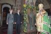 Патриарх Московский и Всея Руси Алексий II совершил напутственный молебен по случаю вступления Владимира Путина в должность Президента РФ в Благовещенском соборе Кремля. Владимир Путин с супругой Людмилой перед началом церемонии.