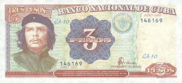Че Гевара на песо 1995 года