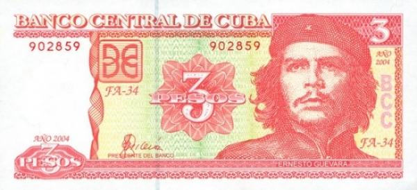 Че Гевара на песо 2004 года
