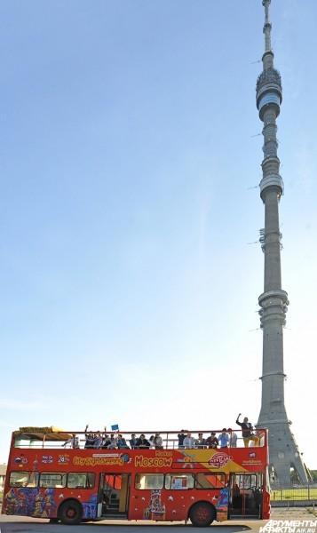Останкинская телебашня. Занимает 4 место в списке самых высоких телевизионных башен мира