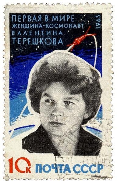 Почтовая марка СССР работы Лесегри,1963 год