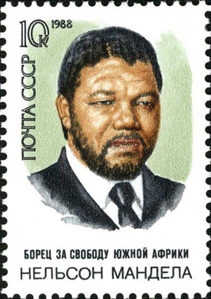 Почтовая марка СССР, 1988 год.  В результате в 1994 году в ЮАР состоялись демократические выборы, на которых чернокожие смогли голосовать. АНК победила на выборах, и Нельсон Мандела стал президентом в возрасте 75 лет. В этой должности он находился с 199