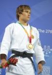 Наталья Кузютина выиграла золотую медаль Универсиады в Казани в соревнованиях для спортсменок весовой категории до 52 кг.