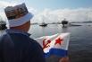 В демонстрационном разделе у причалов Морского вокзала и на акватории представлены 36 кораблей, катеров и судов из состава ВМФ, Пограничной службы ФСБ России и предприятий-участников салона