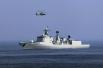 Эсминец ВМС КНР «Шенья»