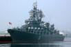 Ракетный крейсер «Варяг»