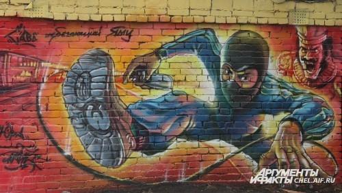 «МЧС-Вумен» и «Осиная фабрика» Бэнкса. Челябинские художники расписывают серые здания.