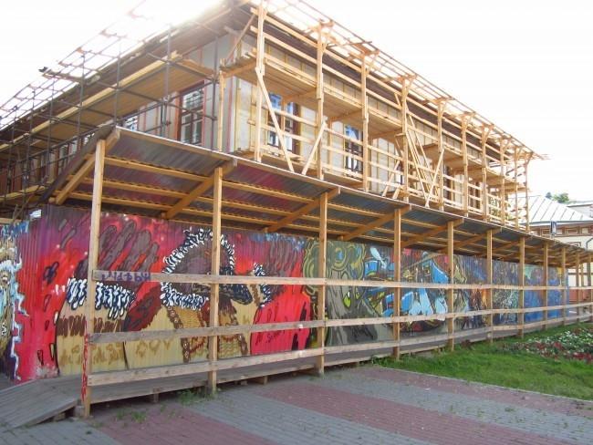 В Архангельске на базе дома молодежи открылась школа граффити и стрит-арт искусства.