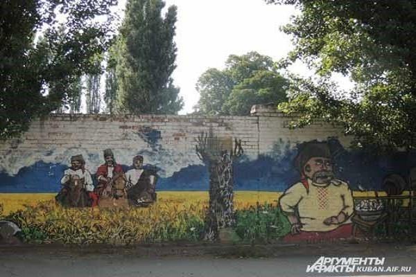 Cтрит-арт в Краснодаре. Уличное искусство граффити в Краснодаре с каждым годом становится все более популярным.