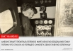 """Об Амелии Эрхарт в России знают далеко не все, в отличие от Соединенных Штатов и Западной Европы, где она остается одной из самых популярных исторических фигур на протяжении нескольких десятилетий.  <a href=""""http://www.aif.ru/society/article/65348"""">АиФ.r"""