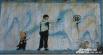 Челябинск. «Осиная фабрика» находится по улице Сони Кривой. Вдохновил авторов на создание такого «полотна» одноимённый роман Иэна Бэнкса.