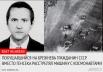 """<a href=""""http://www.aif.ru/politics/article/65627"""">Главная мишень. 10 историй о покушениях на первых лиц государства >> </a>"""