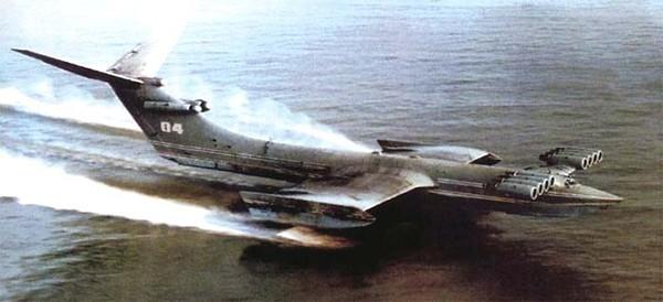 Монстр Каспийского моря, также известный как «Каспийский монстр», был экспериментальным экранопланом, разработанным в конструкторском бюро Ростислава Алексеева в 1966 году.