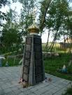 В Парке Памяти в подмосковной деревне Мураново в 2005 году был установлен обелиск, созданный по проекту отца Феофана, настоятеля храма Спаса Нерукотворного.