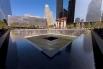 В данный момент на месте разрушенных башен находится Национальный мемориал и музей 11 сентября.