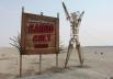 За вход гости фестиваля должны заплатить сумму в размере 150-300 долларов, но на протяжении недели, в которую проходит Burning Man, гости и участники пользуются ресурсами абсолютно бесплатно.