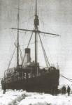 Ледокол «Вайгач», заложенный на Невском судостроительном заводе в 1907 году, стал первым советским ледокольным пароходом. «Вайгач» был спущен на воду в 1908 году, а уже на следующий год вступил в строй. До 1915 года числился транспортом и входил в состав