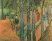 Тихо в чаще можжевеля по обрыву. Осень, рыжая кобыла, чешет гривы. Над речным покровом берегов Слышен синий лязг ее подков.  Схимник-ветер шагом осторожным Мнет листву по выступам дорожным И целует на рябиновом кусту Язвы красные незримому Христу.