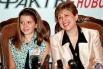 У Ирины Родниной двое детей - Александр Зайцев (род. 1979) и Алёна Миньковская (род. 1986). В данный момент Алёна ведёт собственную передачу на российском англоязычном телеканале «RT». На фото: Роднина с дочерью Алёной, 1998 год.