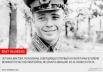 """18 сентября 1918 года родился лётчик, совершивший первый ночной таран во время Великой Отечественной войны. Историю Виктора Талалихина читайте на нашем сайте.  <a href=""""http://www.aif.ru/society/article/66952"""">Бесстрашный «Малыш». Короткая жизнь и бессм"""
