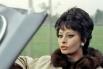 Через пару лет Софи Лорен стала партнёршей Марчелло Мастроянни в очередной картине Витторио Де Сика - «Вчера, сегодня, завтра». Фильм снова получил отличную критику, получив «Оскар», приз BAFTA и итальянскую премию «Давид ди Донателло».