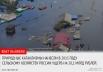 """По мнению экс-замминистра экономики Ивана Старикова, властям нужно предпринимать срочные меры, чтобы остановить миграцию населения Дальнего Востока. В противном случае, в регион придут китайцы.  <a href=""""http://www.aif.ru/money/article/67013"""">«Вертикаль"""