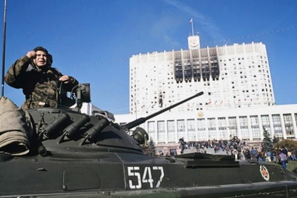 События октября 1993 года привели к тому, что Верховный Совет и Съезд народных депутатов перестали существовать. Система государственных органов, оставшаяся со времен СССР, была ликвидирована окончательно.