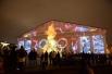 Фестиваль «Круг света» не обошёл стороной и такую актуальную тему как Олимпийские Игры.