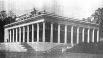 Вестибюль станции метро «Динамо» в1939году.