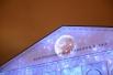 Наряду с Большим Театром участие в программе принял выставочный зал «Манеж», на здании которого также демонстрировались инсталляции и лазерные шоу.