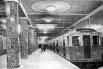Станция метро «Красносельская» в1935году.